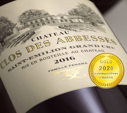 Château Clos des Abbesses : The Passion of a Family to Serve a Tradition