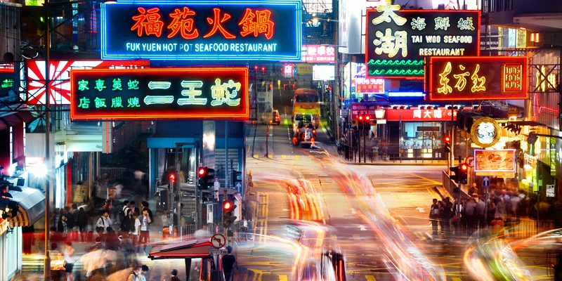 hong kong all neon like by romainjl