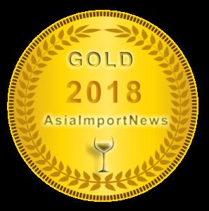Awards Asia Import News