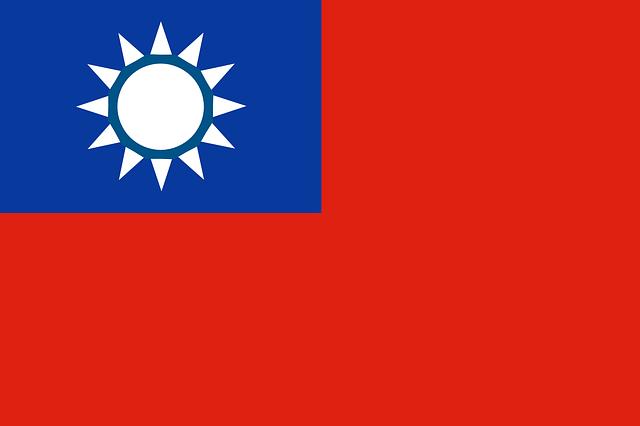 Taïwan Wine Import