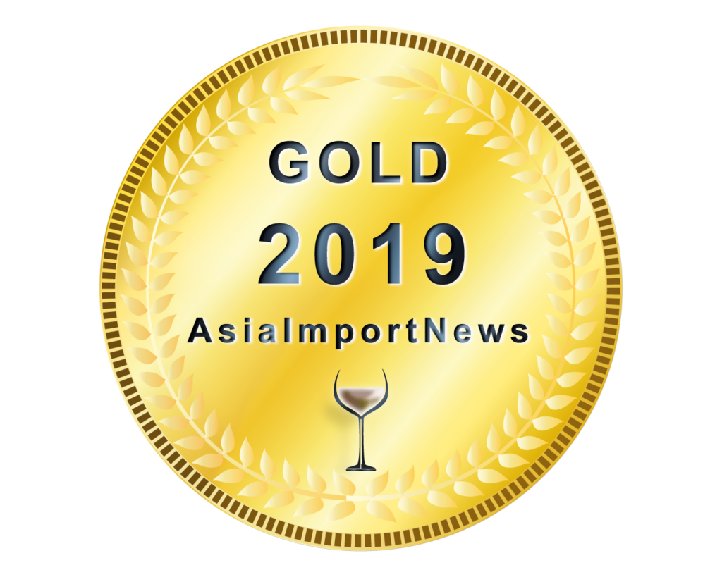 Gold Medal AIN 2019