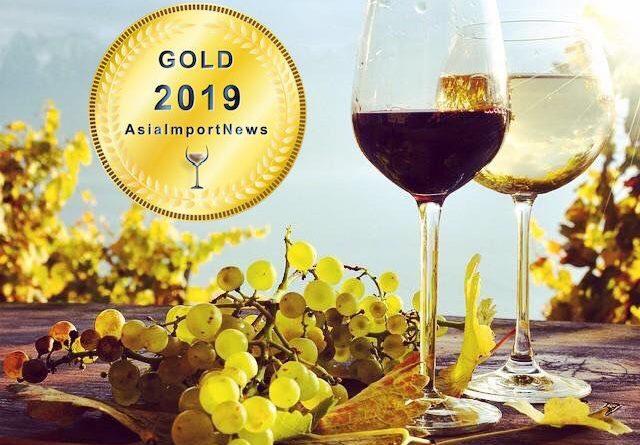 AMARACMAND : The Genuine Italian Organic Wine