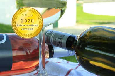 Winery Rieder : High Quality and Unique Varieties of Wines