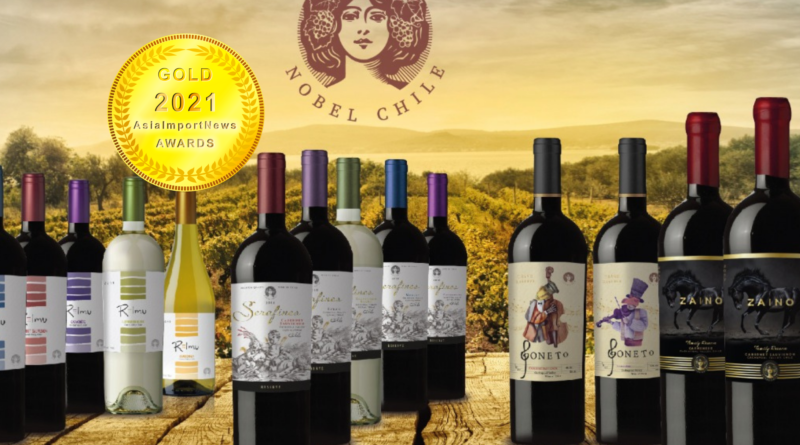 NOBEL CHILE SPA : The Leading Exporters of Premium Wines with Excellent Terroirs by Asia Import News.
